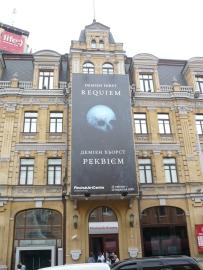 арт-центр находится рядом с Бессарабским рынком
